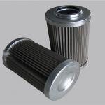 HYDAC Oil Filter Element