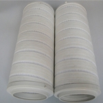 PALL Oil Filter Element
