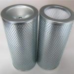 Parker Oil Filter Element