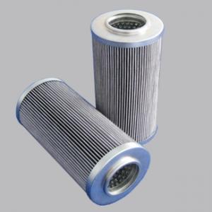 Argo Oil Filter Element