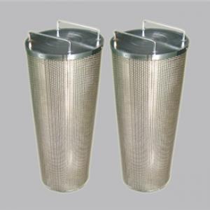 Basket Oil Filter Element