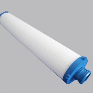 High Flow Water Filter