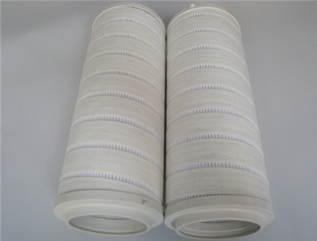PALL Oil Filter Element